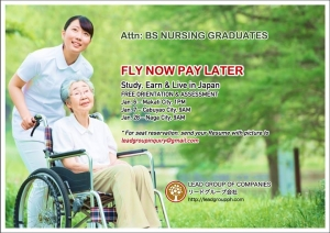 Fly Now Pay Later Japan