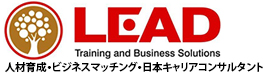 Lead Training and Business Solutions Logo